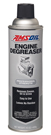 Engine Degreaser (AEDSC)